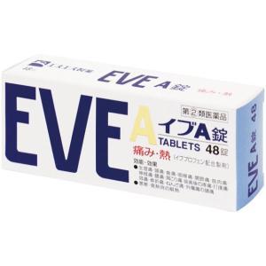 【指定第2類医薬品】 イブA錠 48錠 【セルフメディケーション税制対象商品】|eckyorindo2525