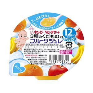 キユーピー ベビーデザート 3種のくだもののフルーツジュレ 70g|eckyorindo2525