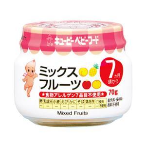 キユーピー ベビーフード ミックスフルーツ 70g|eckyorindo2525