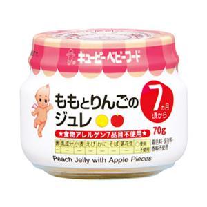 キユーピー ベビーフード ももとりんごのジュレ 70g|eckyorindo2525