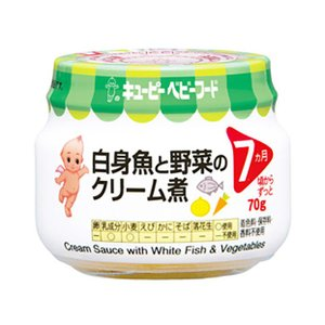キユーピー ベビーフード 白身魚と野菜のクリーム煮 70g|eckyorindo2525