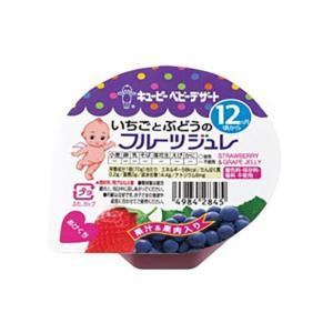 キユーピー ベビーデザート いちごとぶどうのフルーツジュレ 70g|eckyorindo2525