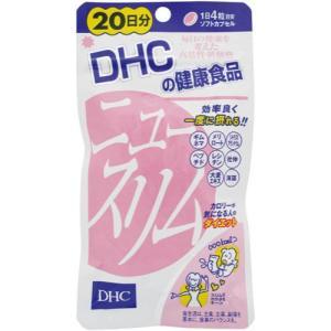 ディーエイチシー DHCサプリメント ニュースリム 20日分 80粒入|eckyorindo2525