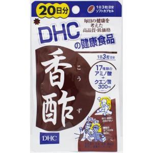 ディーエイチシー DHCサプリメント 香酢 20日分 60粒入|eckyorindo2525
