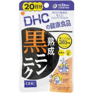 ディーエイチシー DHCサプリメント 黒ニンニク 20日分 60粒入|eckyorindo2525