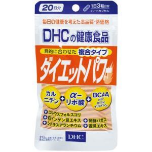 ディーエイチシー DHCサプリメント ダイエットパワー 20日分 60粒入|eckyorindo2525