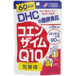 ディーエイチシー DHCサプリメント コエンザイムQ10 60日分 120粒入|eckyorindo2525