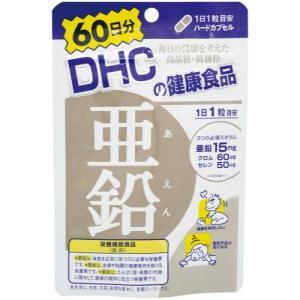 ディーエイチシー DHCサプリメント 亜鉛 60日分 60粒入|eckyorindo2525