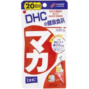 ディーエイチシー DHCサプリメント マカ 20日分 60粒入|eckyorindo2525