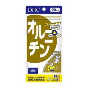 ディーエイチシー DHCサプリメント オルチニン20日分 40.7g、100粒|eckyorindo2525