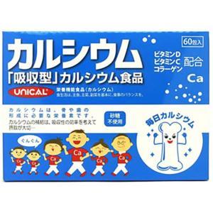 ミュー ユニカル 吸収型カルシウム食品 60包入|eckyorindo2525