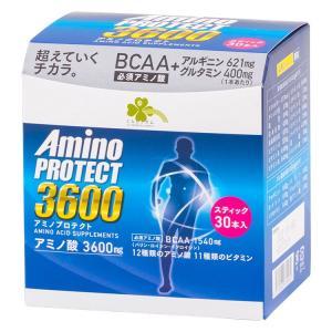 くらしリズム アミノプロテクト レモンフレーバー 顆粒 スティック 4.5g×30本 | アミノ酸3600mg BCAA1540mg|eckyorindo2525