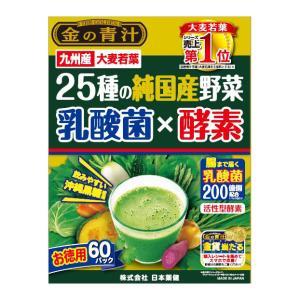 日本薬健 金の青汁 25種の純国産野菜 乳酸菌×酵素 60包入|eckyorindo2525
