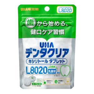 UHA味覚糖 UHAデンタクリア タブレット ヨーグルト 21粒 L8020乳酸菌 デンタルケア ※...