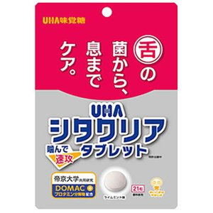 UHA味覚糖 シタクリア タブレット ライムミント味 SP 21粒 口内清涼食品 ※軽減税率対象商品