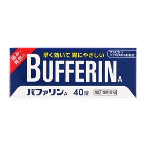 【指定第2類医薬品】 バファリンA 40錠入|eckyorindo2525