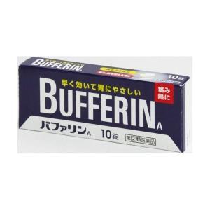 【指定第2類医薬品】 バファリンA 10錠入|eckyorindo2525