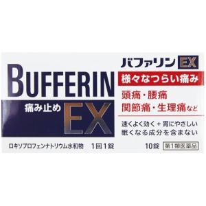 【第1類医薬品】 バファリンEX 10錠入 【セルフメディケーション税制対象商品】|eckyorindo2525