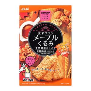 アサヒ バランスアップ 玄米ブラン メープルくるみ 3枚×5袋|eckyorindo2525