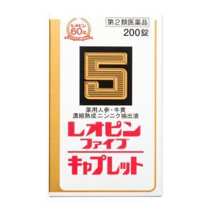 【第2類医薬品】 レオピンファイブキャプレットs 200錠|eckyorindo2525