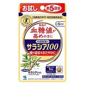 小林製薬 小林製薬の栄養補助食品 サラシア100 15粒入|eckyorindo2525