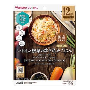 和光堂 グローバル いわしと根菜の炊き込みごはん 120g|eckyorindo2525