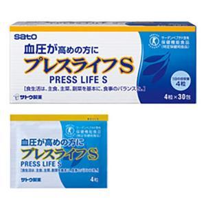 佐藤製薬 プレスライフS 4粒×30包入|eckyorindo2525