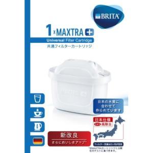 BRITA Japan マクストラプラス交換用フィルター1個入り
