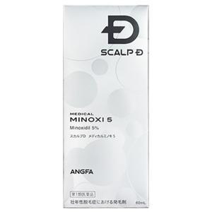 【第1類医薬品】 アンファー スカルプD メディカルミノキ5 60mL 【男性用発毛剤】