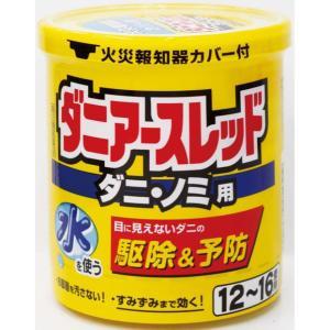 【第2類医薬品】 アース製薬 ダニアースレッド 12〜16畳用 20g