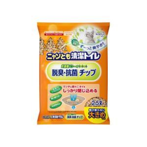 花王 ニャンとも清潔トイレ 脱臭・抗菌チップ大きめの粒 2.5L