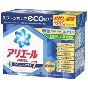 P&G アリエール 洗濯洗剤 粉末 +サイエンスプラス7 本体 600g 600g
