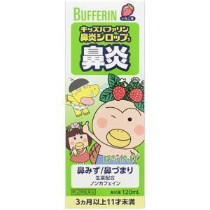 とう どく ツムラ はいはい せい 新型コロナウイルス対策の漢方薬 清肺排毒湯(せいはいはいどくとう)|北海道で唯一の「情報リテラシー教育スクール」