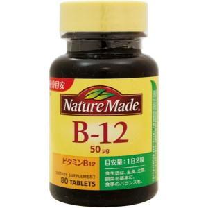 大塚製薬 ネイチャーメイド ビタミンB12 80粒入