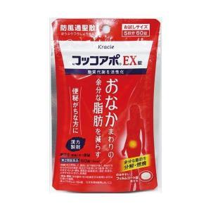 【第2類医薬品】 コッコアポEX 60錠入
