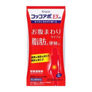 【第2類医薬品】 コッコアポEX 312錠入