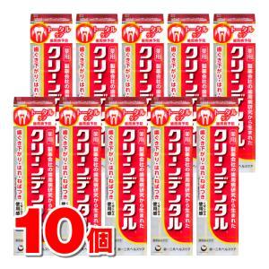 【医薬部外品】 第一三共ヘルスケア クリーンデンタル L トータルケア 100g ×10個 | 薬用...