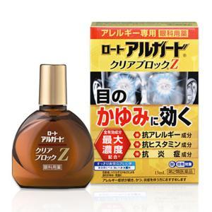 【第2類医薬品】 アルガード クリアブロックZ 13ml 【セルフメディケーション税制対象商品】