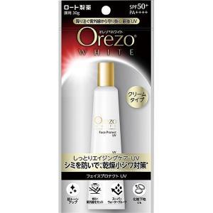 ロート製薬 Orezo オレゾ ホワイト フェイスプロテクトUV SPF50+ PA++++ (30...