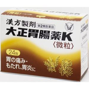【第2類医薬品】 大正製薬 大正胃腸薬K 24包|杏林堂PayPayモール店
