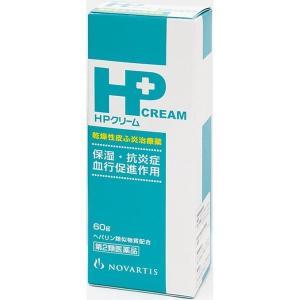 【第2類医薬品】 HPクリーム 60g