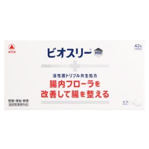 【指定医薬部外品】 武田 タケダ ビオスリーHi錠 42錠