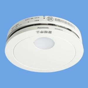 けむり当番薄型2種 電池式・移報接点なし  警報音音声警報機能付 検定型式番号:住警第30〜7号  ...