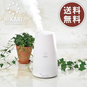 超音波式加湿器 HIKARI ヒカリ AHD-130 ホワイト / アロマ対応 卓上 オフィス アロマディフューザー LEDライト 抗菌カートリッジ 送料無料 あすつく対応