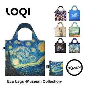 ■商品名 LOQI ローキー Museum Collection ミュージアムコレクション エコバッ...