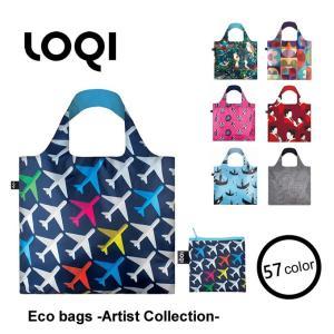 エコバッグ ローキー LOQI アーティストコレクション 折りたたみ 軽量 メール便で送料無料