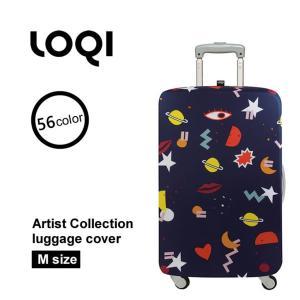 スーツケースカバー Mサイズ ラゲッジカバー ローキー LOQI 傷防止 目印 送料無料 あすつく対応 eclity