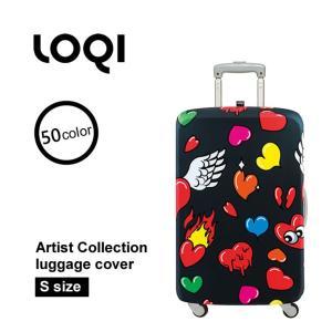 オマケ付き スーツケースカバー Sサイズ LOQI ラゲッジカバー ローキー 傷防止 目印