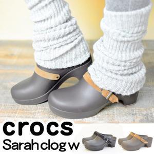 クロックス Crocs Sarah clog w サラ クロッグ W/サボ ヒール あすつく対応