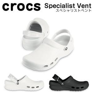 クロックス スペシャリスト ベント Crocs specialist vent crocs メンズ レディース 大きいサイズ サンダル|eclity